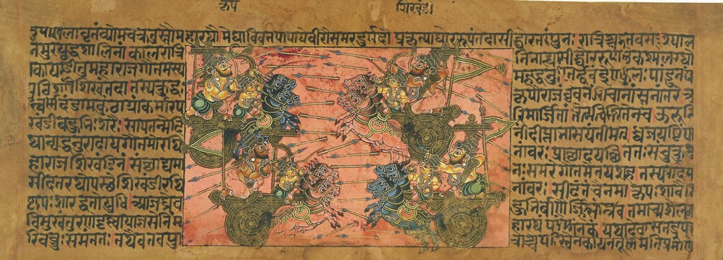 Image result for myth and vedas